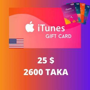 iTunes $25 Gift Card 2600 TK