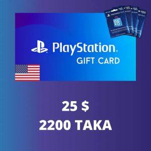 PlayStation $25 Gift Card 2200 TK