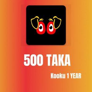 Kooku 1 Year 500 TK