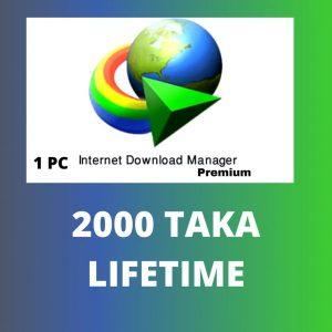 Internet Download Manager Premium – Lifetime 2000 TK – 1PC